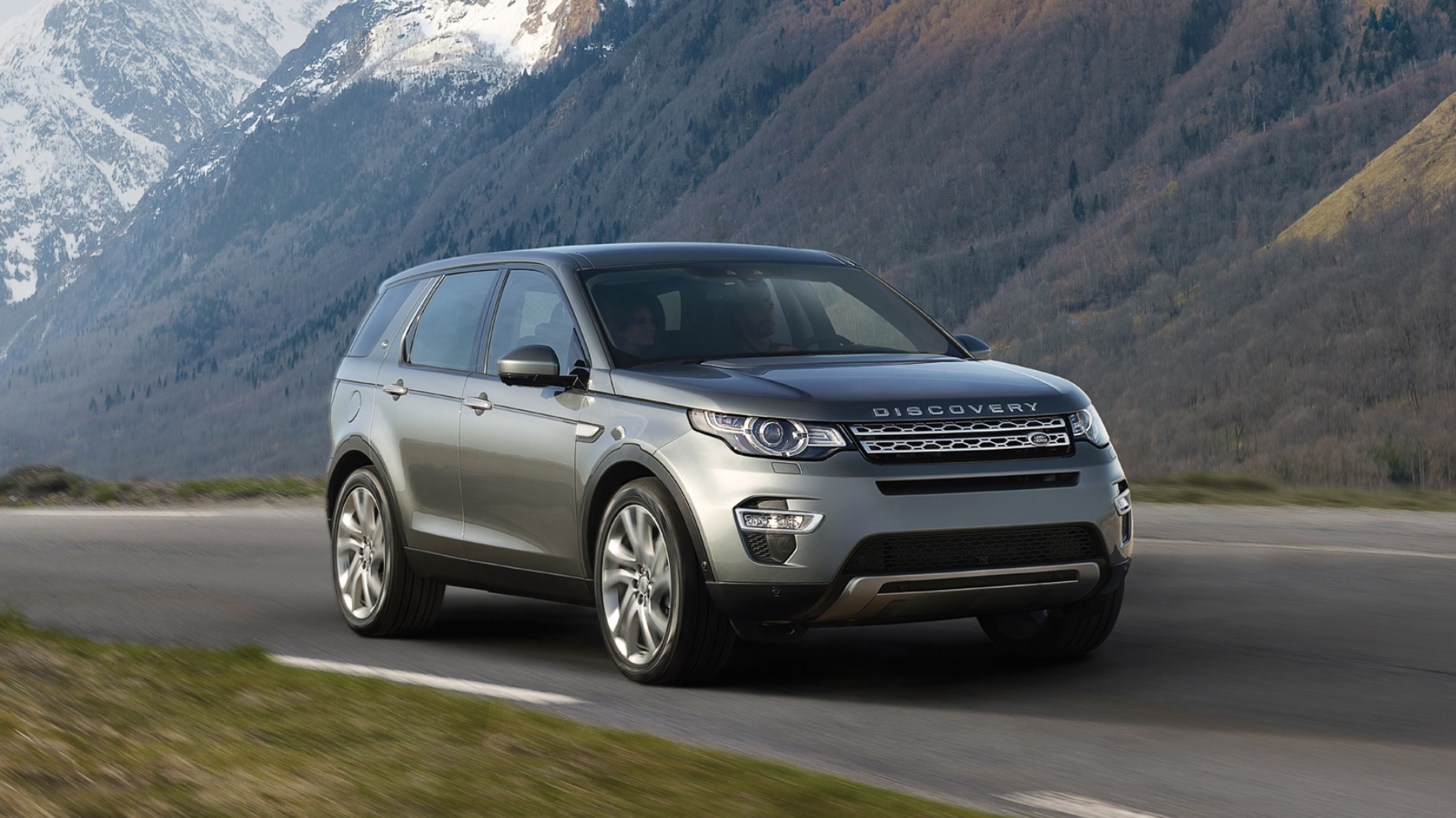 changes are coming to the 2015 land rover discovery sport funtodrive net. Black Bedroom Furniture Sets. Home Design Ideas